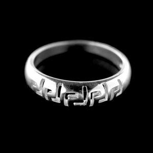 Strieborný prsteň 15225